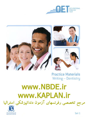 Writing Practice Materials Dentistry